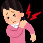 肩の痛み 女性
