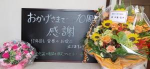 IMG00464 (2)